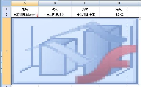 统计图-柱线组合统计图控制系列的显示类型2